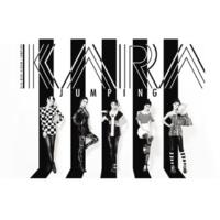 KARA Burn