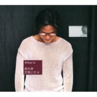 Yong Kang Su Ni Zou Le Zhi Hou [Album Version]