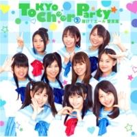 Tokyo Cheer  Party カタタタキノウタ(Instrumental)