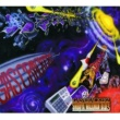 GAS CRACKERZ/ジー・ケー・マーヤン 奥の細道 [feat.G.K.MARYAN] (feat.ジー・ケー・マーヤン)