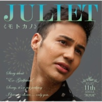 Juliet モトカノ (Instrumental)
