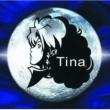 Tina 月