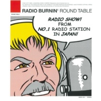 ROUND TABLE Every Every Every(radio radio radio mix)