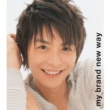 小池徹平 my brand new way / Awaking Emotion 8/5