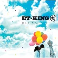 ET-KING Naniwa