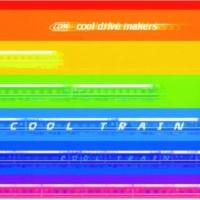 cool drive makers COOL TRAIN