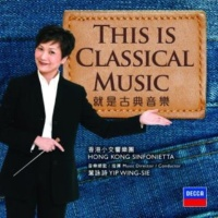 Wing-sie Yip/Hong Kong Sinfonietta Canon & Gigue in D [Album Version]