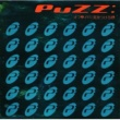 PuZZ Horizon Blue