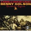 ベニー・ゴルソン Stockholm Sojourn