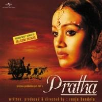 Dheeraj Sharma Pratha Purani [Pratha / Soundtrack Version]