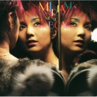 Miriam Yeung Wo Shi Yang [Album Version]
