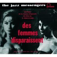 """アート・ブレイキー 路地の追撃 [BOF """"Des Femmes Disparaissent""""]"""