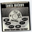 ヴァリアス・アーティスト Tamla Motown Connoisseurs 2