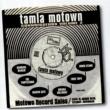 G.C. Cameron Tamla Motown Connoisseurs 2