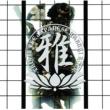 雅-miyavi- 雅-THIS IZ THE JAPANESE KABUKI ROCK-