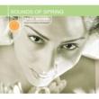ヴァリアス・アーティスト Jazz Moods: Sounds Of Spring