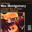 ウェス・モンゴメリー Full House