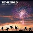 ET-KING Beautiful Life/HERO(ヒーローになる時、それは今)