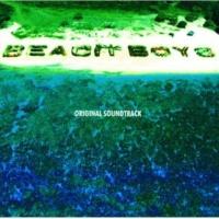 """武部聡志 水平線 [From """"Beach Boys"""" Original Soundtrack]"""