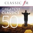 クリーヴランド管弦楽団/クリストフ・フォン・ドホナーニ 交響曲 第9番 ホ短調 作品95《新世界より》: 第2楽章: Largo