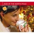 Howard Alden/Ken Peplowski Winter Wonderland [Album Version]