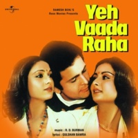 Kishore Kumar/Asha Bhosle Maine Tujhe Kabhi [Yeh Vaada Raha / Soundtrack Version]