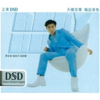 Zhi An Xu Xing He Gan Jue [Album Version]