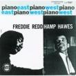 Freddie Redd Trio ピアノ・イースト・ウエスト