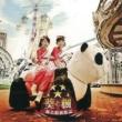 葵と楓 踊る昭和歌謡 DIGITAL Ver.
