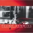フジ子・ヘミング/Moscow Philharmonic Orchestra/ユーリ・シモノフ ピアノ協奏曲 第1番 ホ短調 作品11 第3楽章: Rondo. Vivace