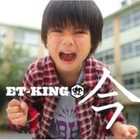 ET-KING 今(Instrumental)