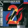 Various Artists ショスタコーヴィチ:オラトリオ《森の歌》