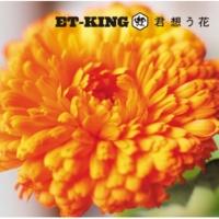 ET-KING パーっと行こう!(Instrumental)