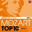 Blandine Verlet ピアノとヴァイオリンのためのソナタ 第8番 ヘ長調 K.13: ヴァイオリン・ソナタ第8番  ヘ長調 K.13~第1楽章