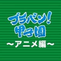 東京佼成ウインドオーケストラ ポパイ・ザ・セーラーマン