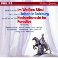 Renate Holm/Peter Alexander/Chor/Großes Operettenorchester/Franz Marszalek Hochzeitsnacht im Paradies - Es grüßt dich Venedig