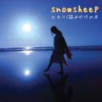 snowsheep ヒカリ