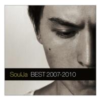 SoulJa/唐沢美帆 Way To Love -saigono Koi- Feat. Miho Karasawa