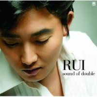 RUI 初雪~Love me in your heart~