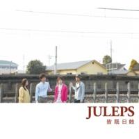 JULEPS 皆既日蝕(カラオケ) [Karaoke]