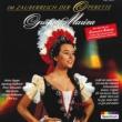 インゲボルク・ハルシュタイン/ギュンター・カルマン合唱団/大オペレッタ管弦楽団/フランツ・マルザレク Kálmán: Gräfin Mariza - Operetta in 3 Acts - Höre ich Zigeunergeigen / Wo die Liebe wohnt