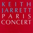Keith Jarrett パリ・コンサート