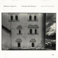 Mikhail Alperin/Arkady Shilkloper Toccata