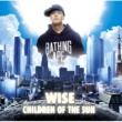 WISE 太陽の子供