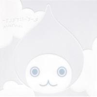 ぴちょんくん も~ど~にでもして~(カラオケ) [Karaoke]