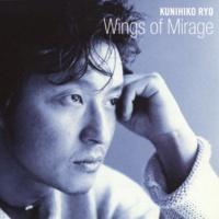 梁 邦彦 Wings of Mirage