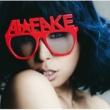 AI FAKE feat. 安室奈美恵