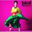 bird BIRDSONG EP -cover BEATS for the party-