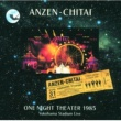 安全地帯 ONE NIGHT THEATER 1985~Yokohama Stadium Live~