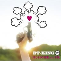 ET-KING NEXT LEVEL [Instrumental]